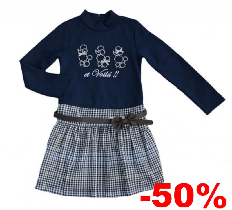 1a35f25ac W co ubrać dziecko: wyprzedaż mayoral oraz ubrania dla dzieci